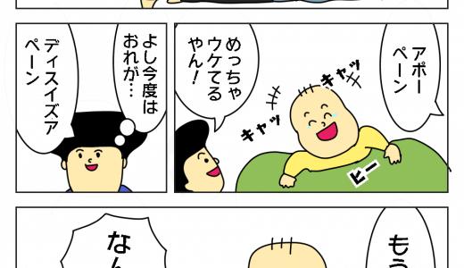 ピコ太郎さえ歌わせてくれない