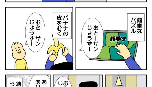 もっと褒めて〜!!