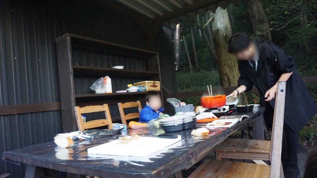 タロリン村BBQスペース
