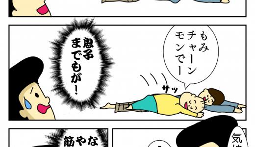 指圧マッサージのコツ(指が痛くならない!)