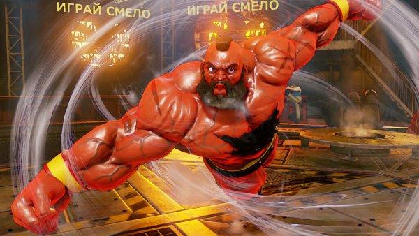 ノーコンティニューでベガを倒せるザンギエフ使いはもてなかった