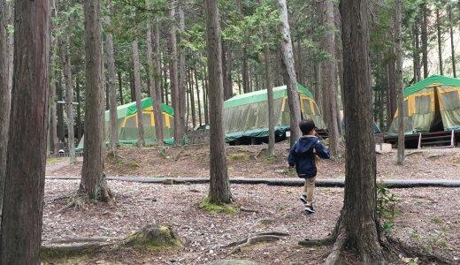 やしろ鴨川の郷キャンプ場で1泊2日、常設テント泊