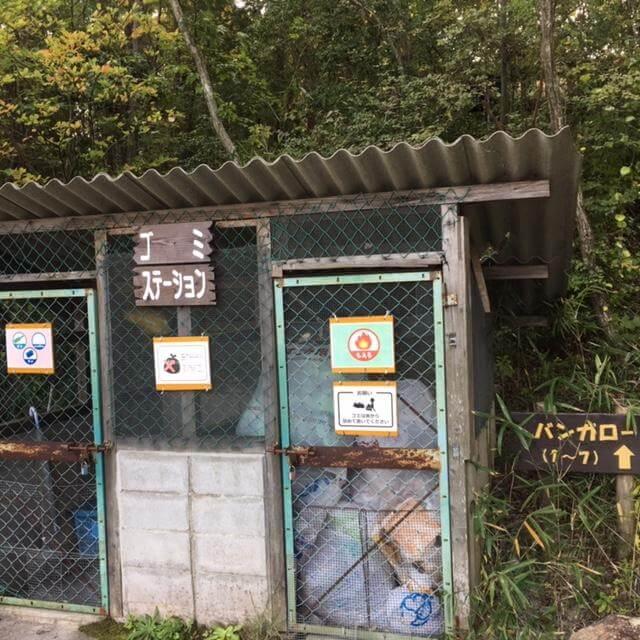 神戸三田アウトドアビレッジ